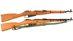 Polish M44 Mosin Nagant Carbine