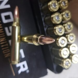 Ammunition 200 rds