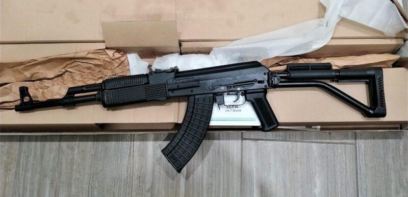 VEPR Folder FM-AK47-21 RUSSIAN AK 47